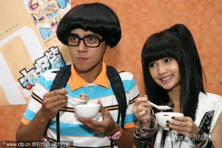 罗志祥和杨丞琳