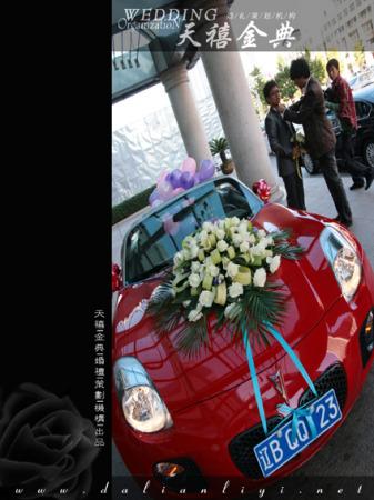 可爱的红色婚车