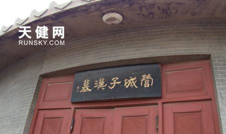 大连汉墓博物馆主体建筑封顶