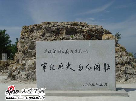西大山石碑遗址