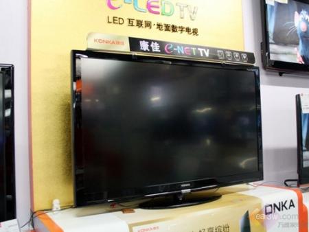 康佳lc46ts86n网络液晶电视侧面实拍