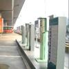 大连将建全国首家电动汽车充电站