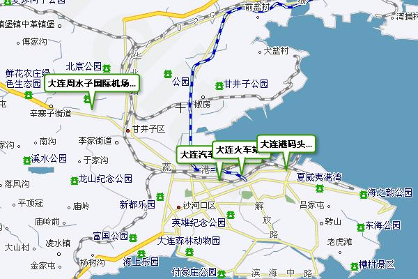 大连火车站到大连港,大连机场